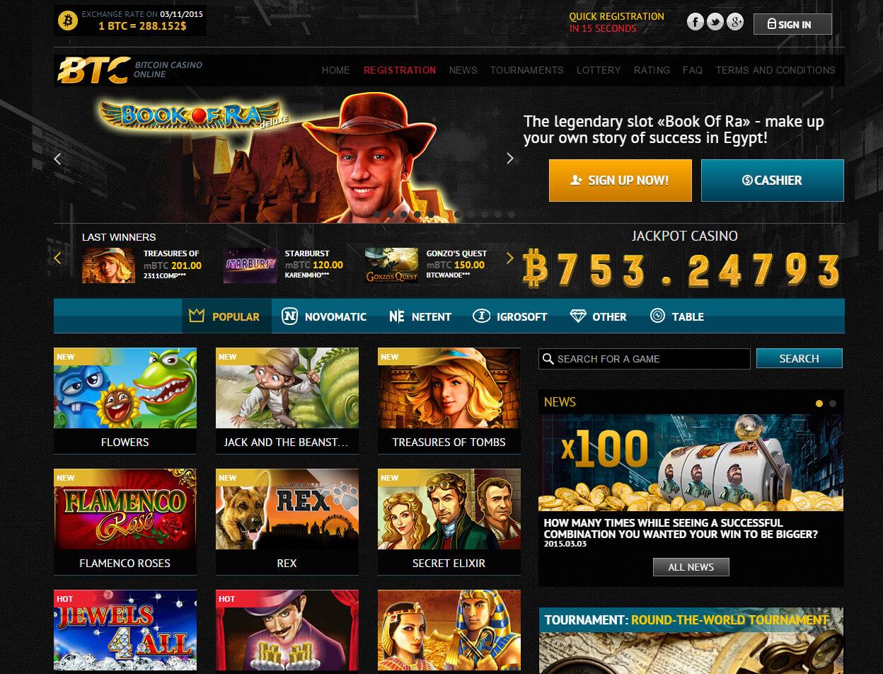 Best bitcoin online poker